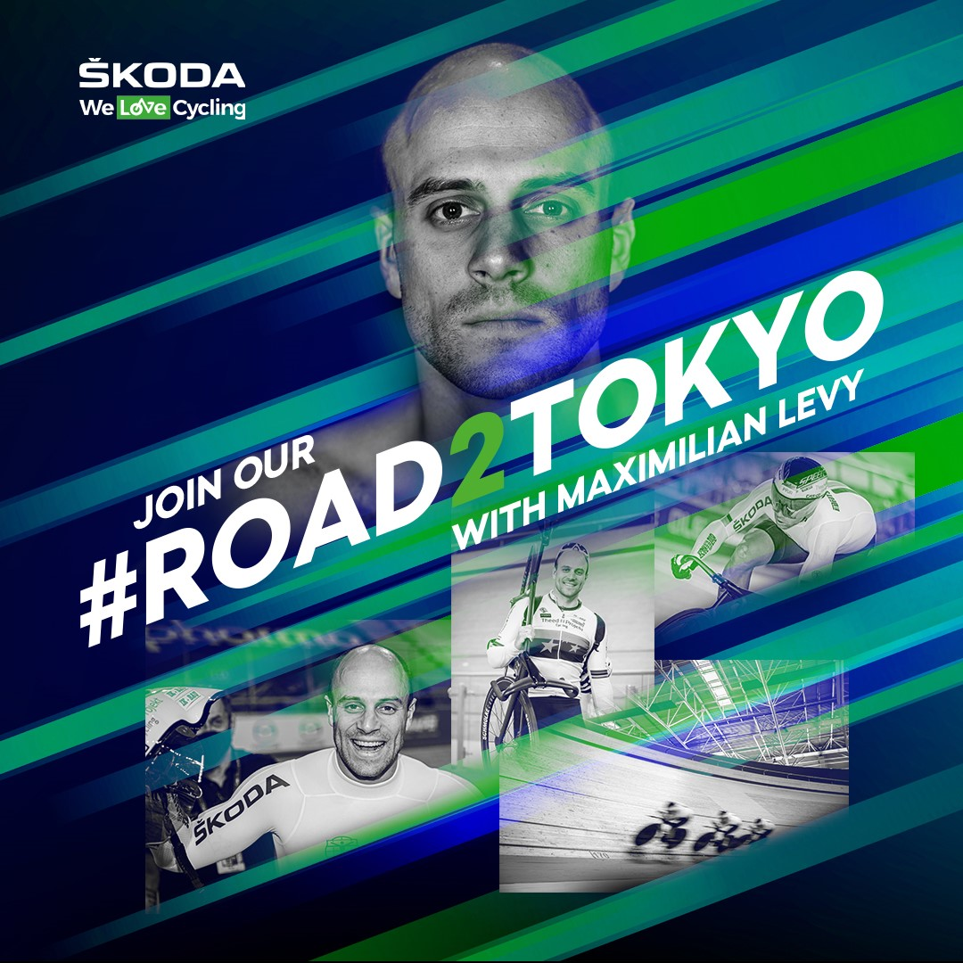 Logo Category: <span>#road2tokyo</span>